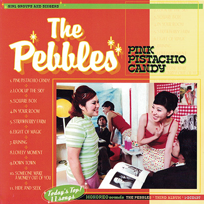 The Pebbles - Pink Pistachio Candy