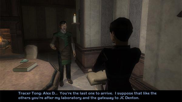 Deus Ex Invisible War